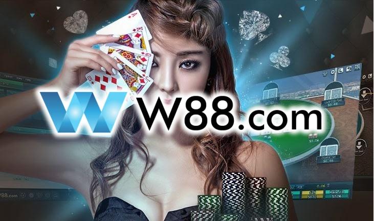 【最新】w88.comの全貌!評判や安全性は?